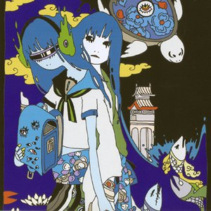 Avatar de カタカタ16分