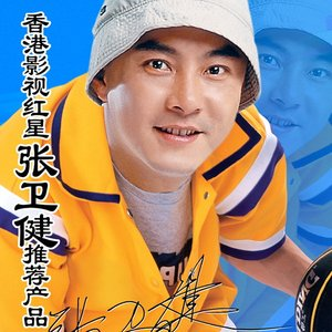 Avatar for Dicky Cheung