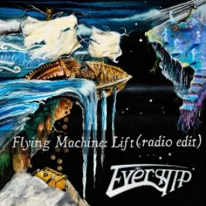 Flying Machine: Lift (Radio Edit)