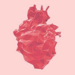Антоново сердце
