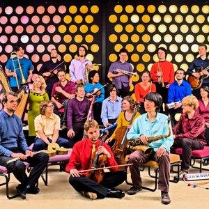 Avatar for Andromeda Mega Express Orchestra