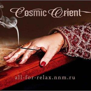 Avatar de Cosmic Orient