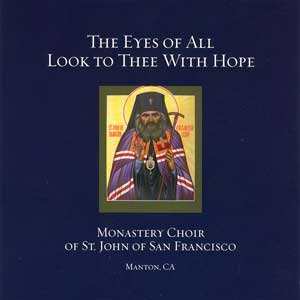 Аватар для Monastery Choir Of St. John Of San Francisco