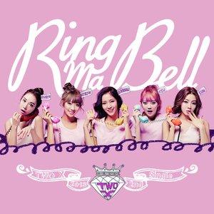 링마벨 Ring Ma Bell - EP