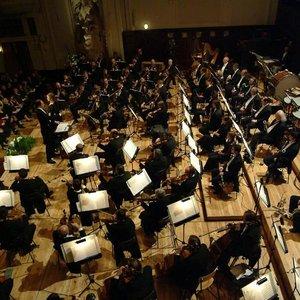 Avatar for Karel Bidlo, Prague Symphony Orchestra, Václav Smetáček