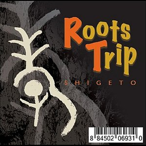 Roots Trip
