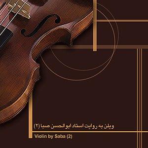 Violin By Saba 2