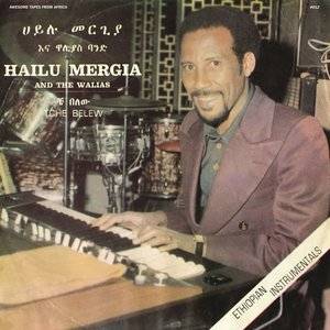 Avatar for Hailu Mergia and the Walias