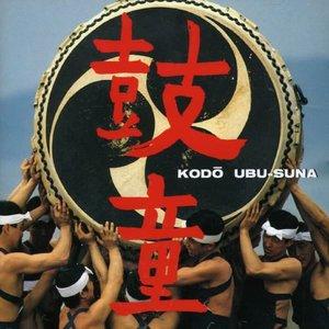 Ubu-Suna