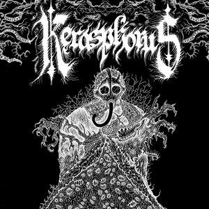 Kerasphorus