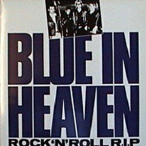 Rock 'N' Roll R.I.P.