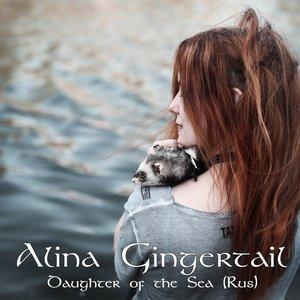 Daughter of the Sea (Rus)