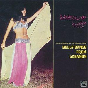 Belly Dance From Lebanon