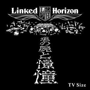 Shoukei to Shikabane no Michi [TV Size]