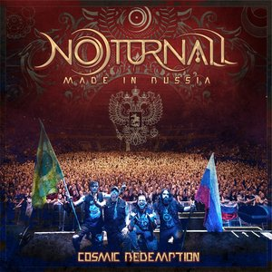 Cosmic Redemption (Made in Russia) [Live]
