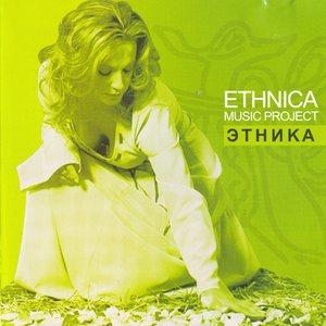 Avatar für Ethnica
