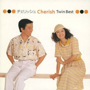 チェリッシュ Twin Best
