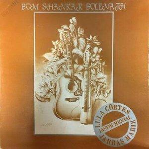 Bom Shankar Bolenath