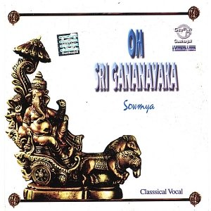 Om Sri Gananayaka