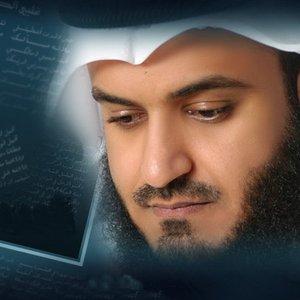 Avatar for Shaikh: Mishary Rashid Al-Afasy  الشيخ: مِـشـاري راشـد الـعـفـاسـي