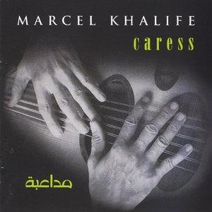 Caress (Mouda'abah)