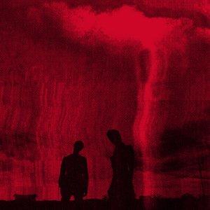 The Breath of Light (Chris Liebing Burn Slow Remix)
