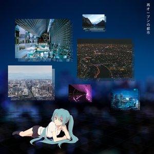 再オープンの都市