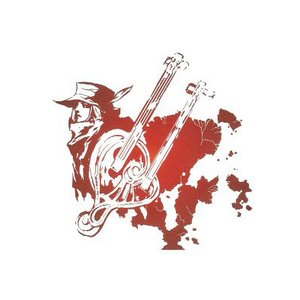 ROMANCING SAGA -Minstrel Song- Original Soundtrack