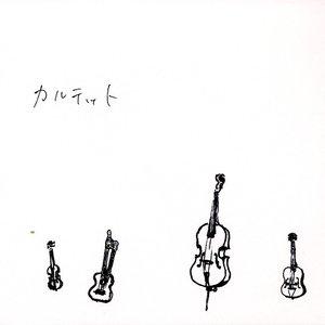 Avatar for Nikos Veliotis, Taku Sugimoto, Kazushige Kinoshita & Taku Unami