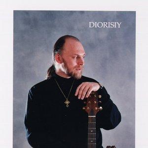 Image for 'Диорисий'
