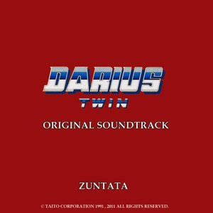 Darius Twin (Original Soundtrack)