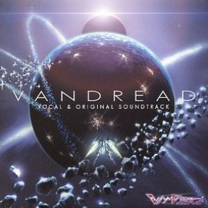 Vandread Vocal & Original Soundtrack