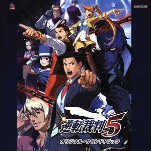 Gyakuten Saiban 5 Original Soundtrack