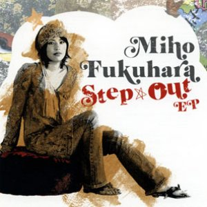 Step☆Out EP