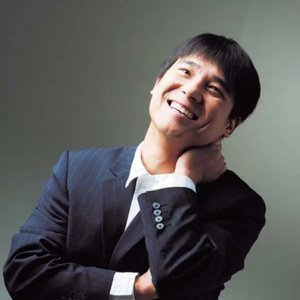 Avatar de Lim ChangJung