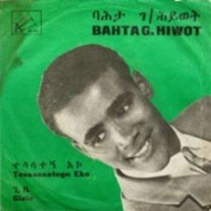 Avatar for Bahta Gebre Heywet