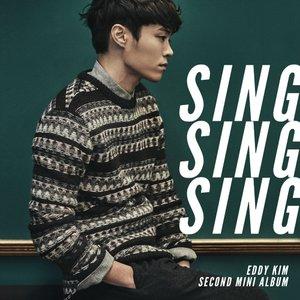 Sing Sing Sing