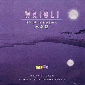 Waioli(Singing Waters)