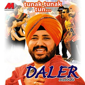 Image for 'Tunak Tunak Tun'