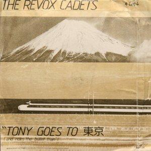 The Revox Cadets のアバター