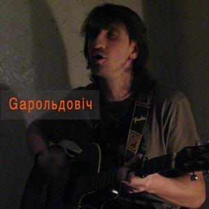 Изображение для 'Garoldovich'