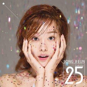 25 (Twenty-Five) - EP