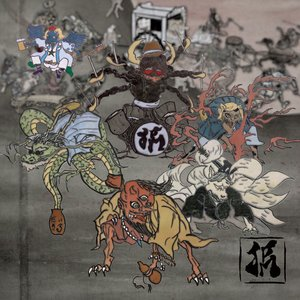 Japanese Folk Metal