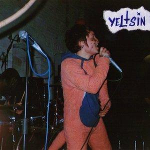 Аватар для Yeltsin Youth