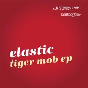 Tiger Mob EP