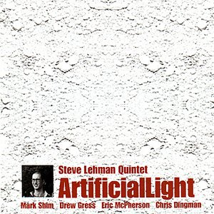 ArtificialLight