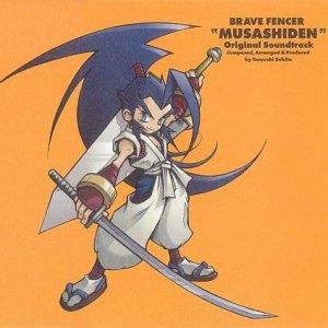 Brave Fencer 武蔵伝