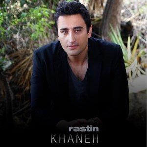 Khaneh