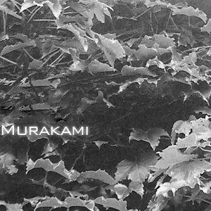 Yu Murakami のアバター