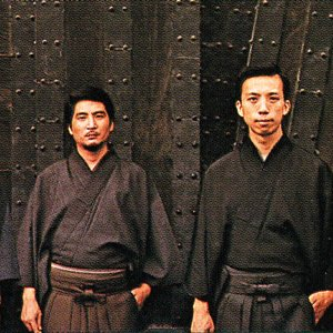 Avatar für Munetaka Inoue & His Sharp Five